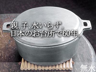 hikkoshi022308
