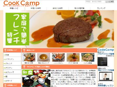 cockcamp02
