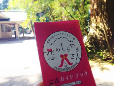 koishira00
