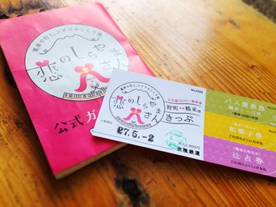 koishira01