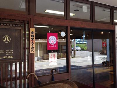 koishira08