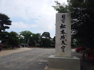 matsumoto073002
