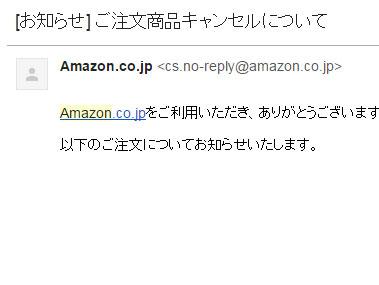 amazon101700