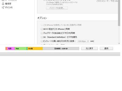 iphone110800
