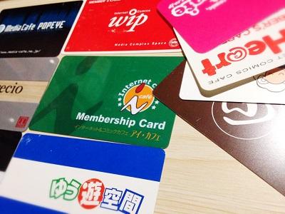 netcafe011700