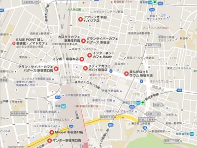 netcafe012000
