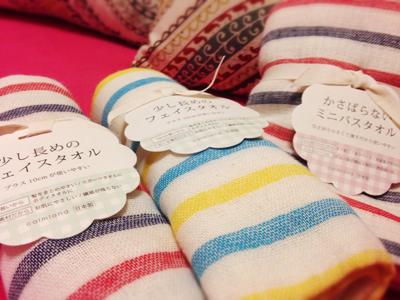 towel013000