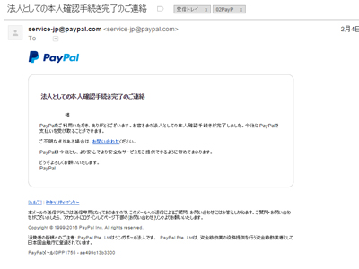 paypal021202
